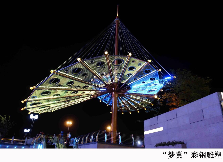 张家港市环艺雕塑院
